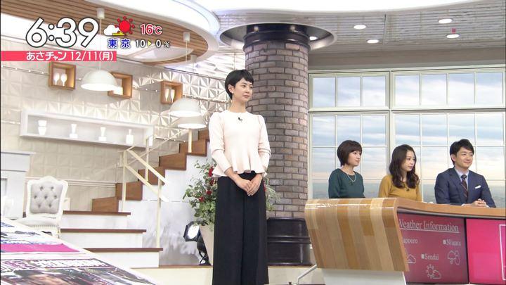 2017年12月11日宇垣美里の画像22枚目