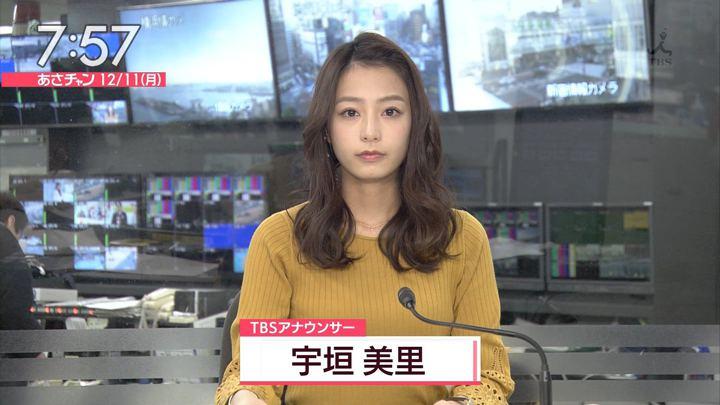 2017年12月11日宇垣美里の画像24枚目