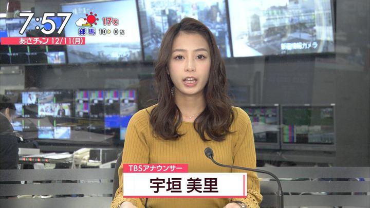 2017年12月11日宇垣美里の画像25枚目