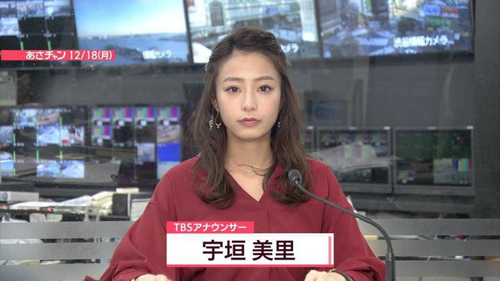 2017年12月18日宇垣美里の画像21枚目
