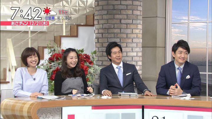2017年12月21日宇垣美里の画像19枚目