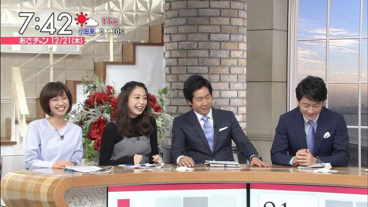 2017年12月21日宇垣美里の画像20枚目