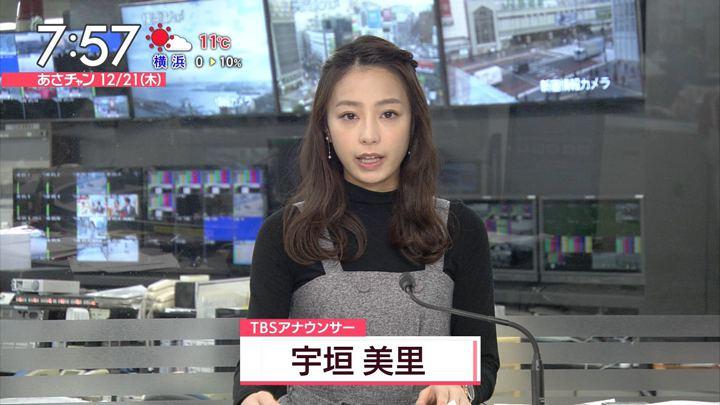 2017年12月21日宇垣美里の画像22枚目