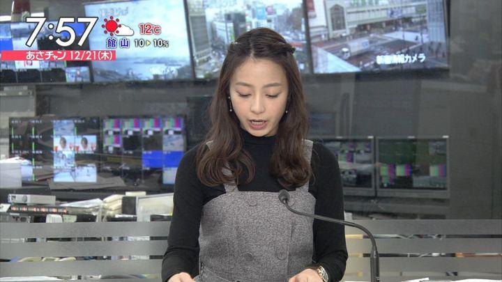 2017年12月21日宇垣美里の画像23枚目