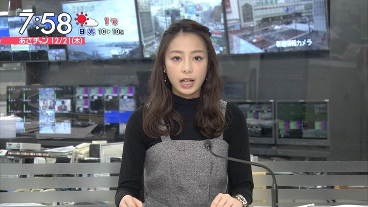 2017年12月21日宇垣美里の画像25枚目
