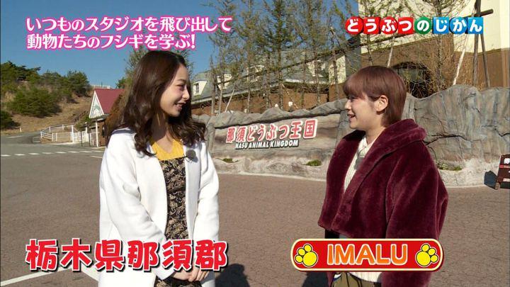 2017年12月25日宇垣美里の画像31枚目