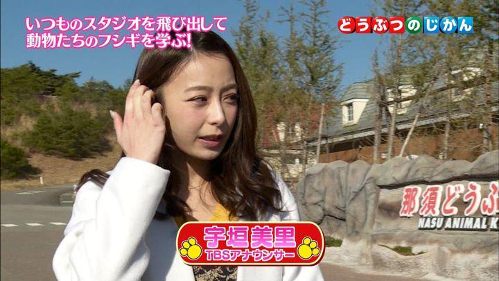 2017年12月25日宇垣美里の画像32枚目