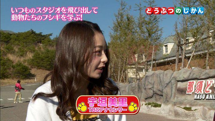2017年12月25日宇垣美里の画像33枚目
