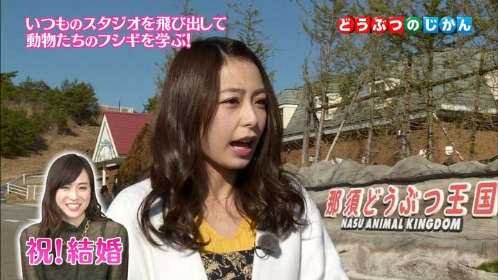 2017年12月25日宇垣美里の画像35枚目