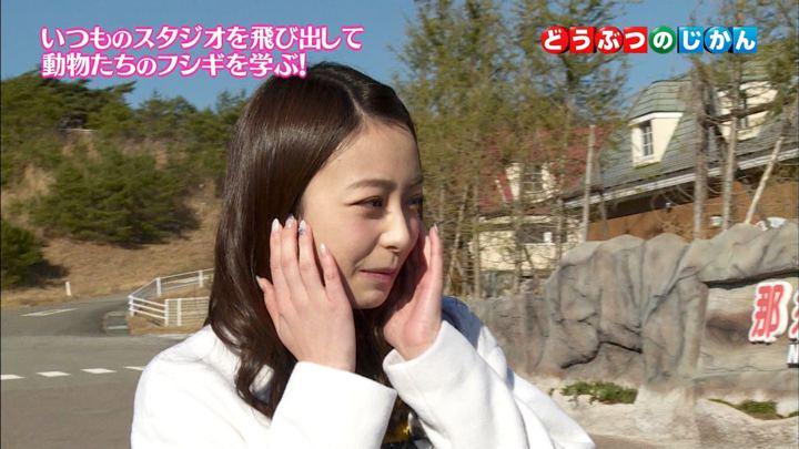 2017年12月25日宇垣美里の画像36枚目