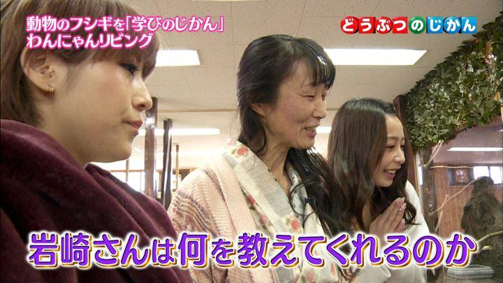 2017年12月25日宇垣美里の画像37枚目