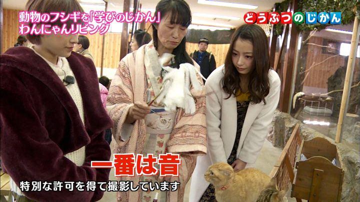 2017年12月25日宇垣美里の画像38枚目