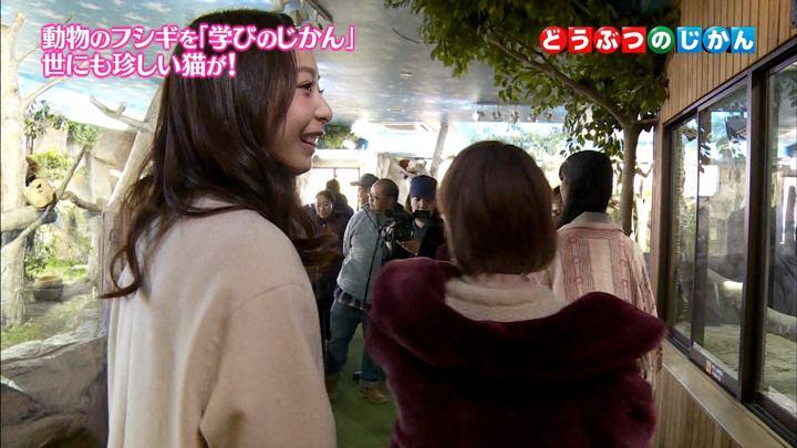 2017年12月25日宇垣美里の画像40枚目