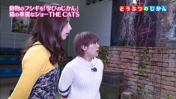 2017年12月25日宇垣美里の画像45枚目