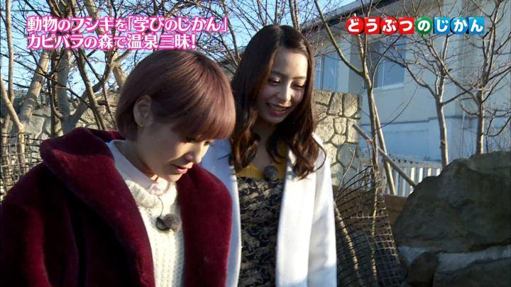 2017年12月25日宇垣美里の画像59枚目