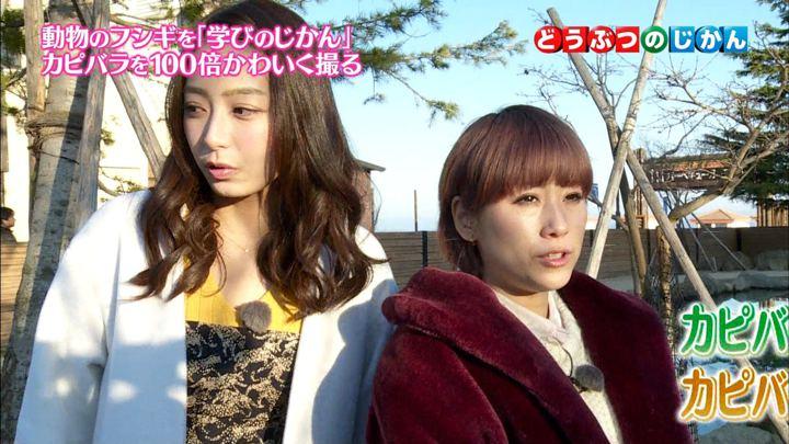 2017年12月25日宇垣美里の画像64枚目