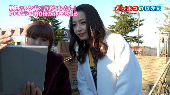 2017年12月25日宇垣美里の画像67枚目