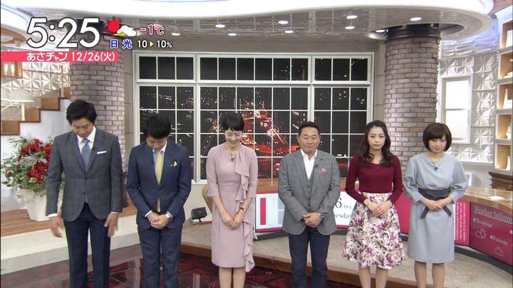 2017年12月26日宇垣美里の画像01枚目