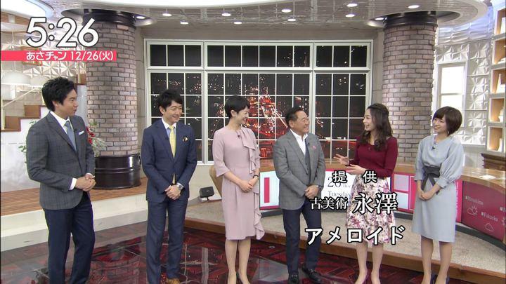 2017年12月26日宇垣美里の画像07枚目