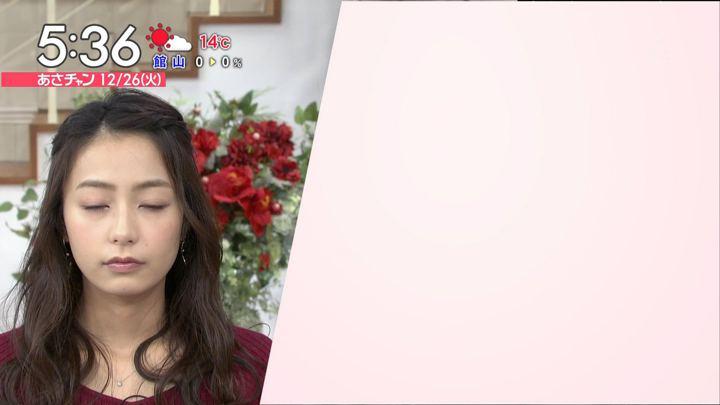 2017年12月26日宇垣美里の画像12枚目