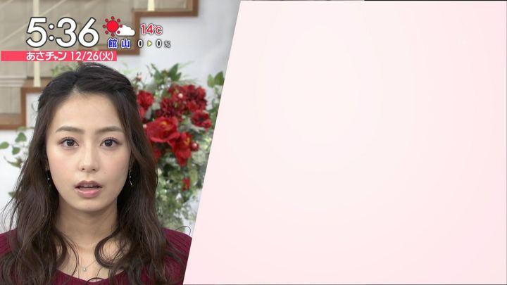 2017年12月26日宇垣美里の画像13枚目