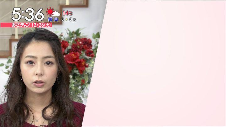 2017年12月26日宇垣美里の画像14枚目