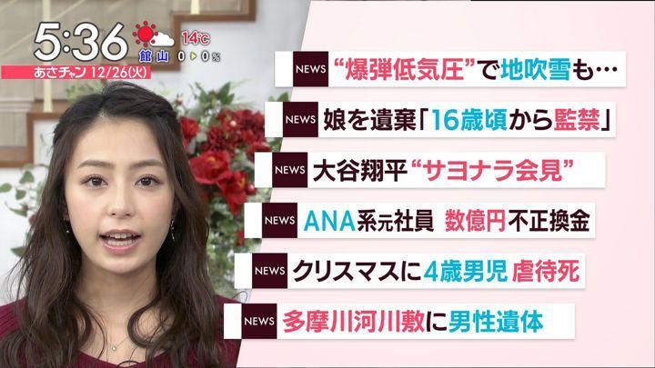 2017年12月26日宇垣美里の画像15枚目