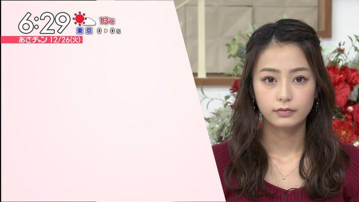 2017年12月26日宇垣美里の画像18枚目