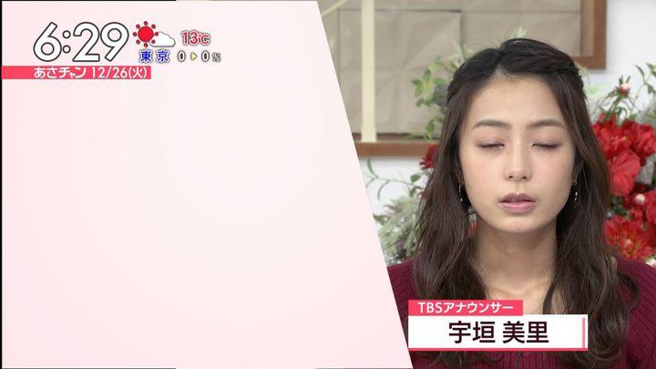 2017年12月26日宇垣美里の画像19枚目