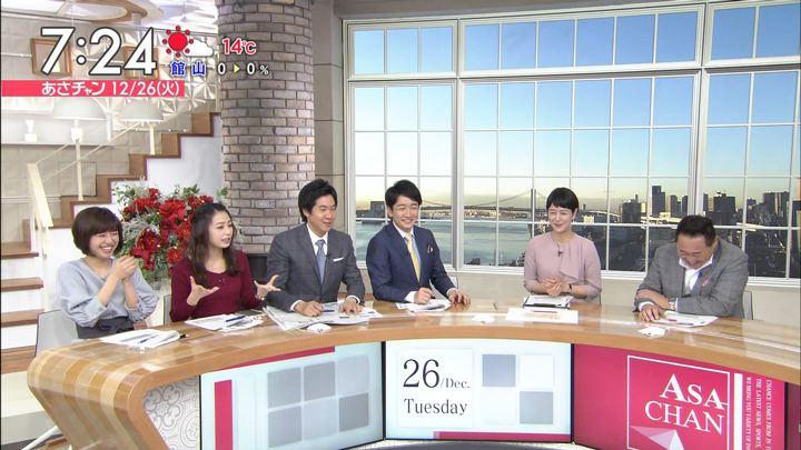 2017年12月26日宇垣美里の画像27枚目