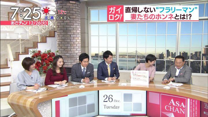 2017年12月26日宇垣美里の画像28枚目