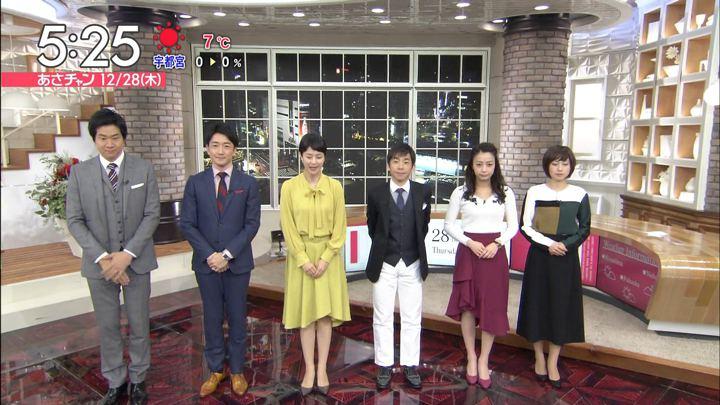 2017年12月28日宇垣美里の画像01枚目
