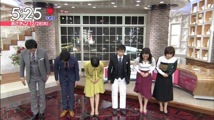 2017年12月28日宇垣美里の画像02枚目