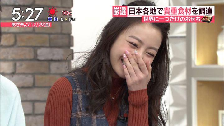 2017年12月29日宇垣美里の画像04枚目