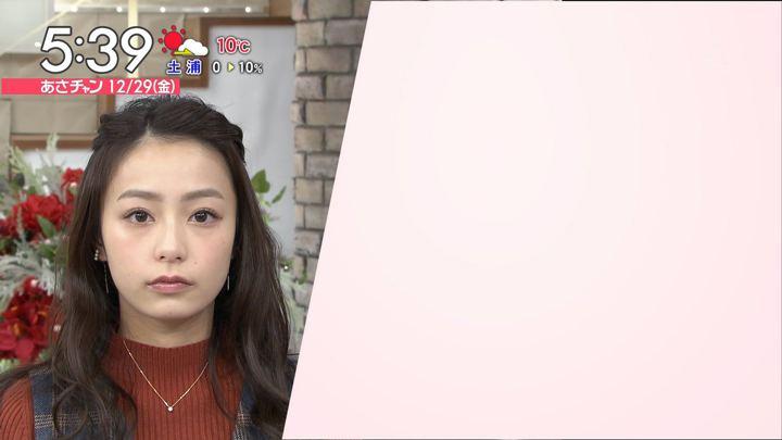 2017年12月29日宇垣美里の画像07枚目