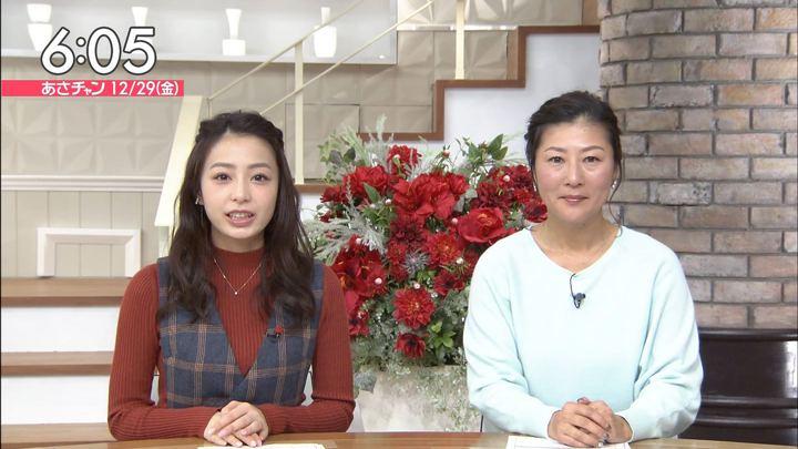 2017年12月29日宇垣美里の画像10枚目