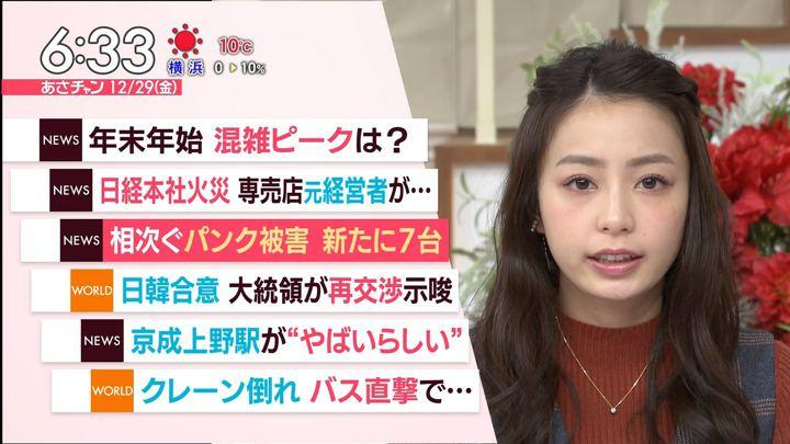 2017年12月29日宇垣美里の画像14枚目