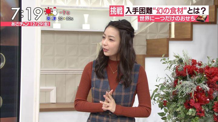 2017年12月29日宇垣美里の画像16枚目