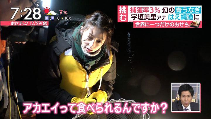 2017年12月29日宇垣美里の画像62枚目