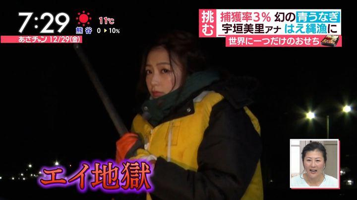 2017年12月29日宇垣美里の画像66枚目