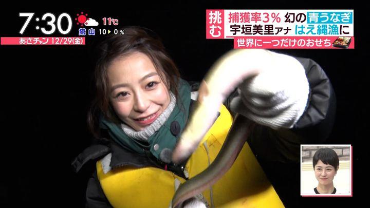 2017年12月29日宇垣美里の画像72枚目