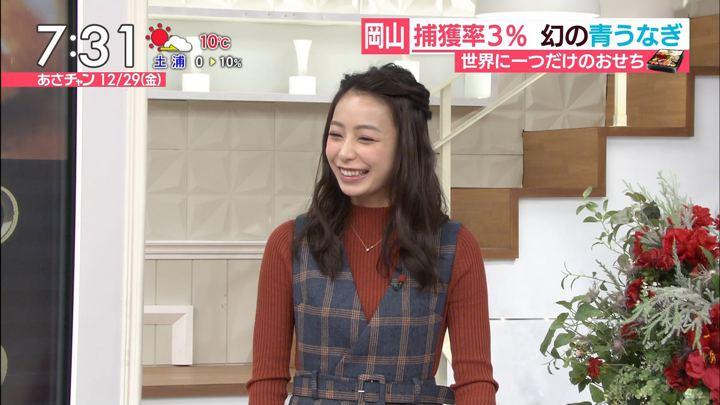 2017年12月29日宇垣美里の画像76枚目