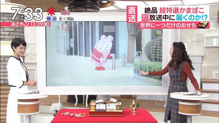 2017年12月29日宇垣美里の画像78枚目