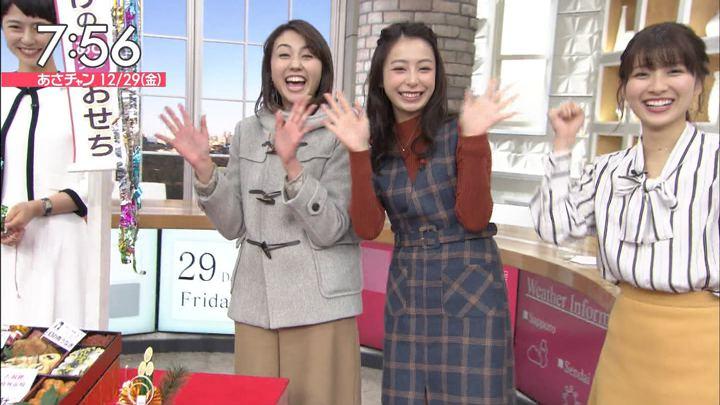 2017年12月29日宇垣美里の画像80枚目