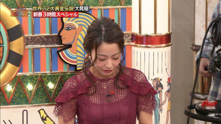 2018年01月03日宇垣美里の画像02枚目