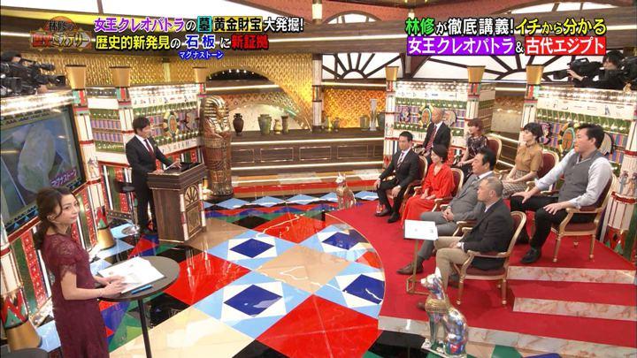 2018年01月03日宇垣美里の画像09枚目