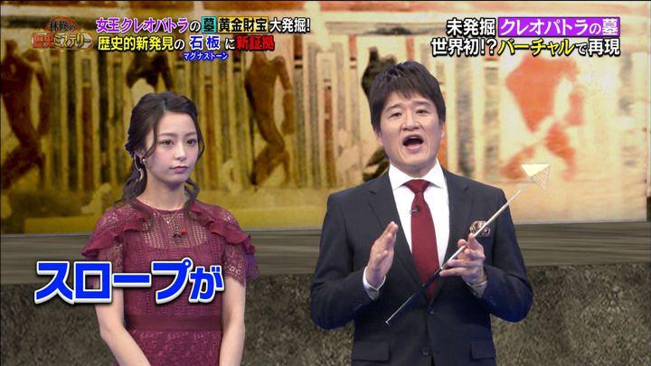 2018年01月03日宇垣美里の画像12枚目