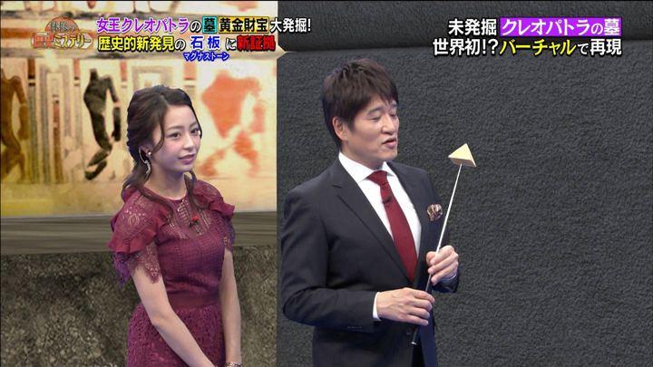 2018年01月03日宇垣美里の画像15枚目