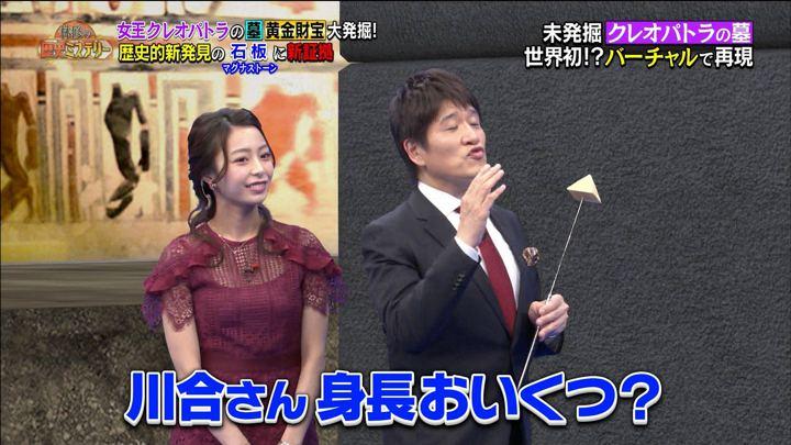 2018年01月03日宇垣美里の画像16枚目