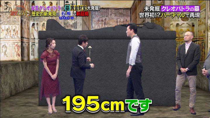 2018年01月03日宇垣美里の画像18枚目